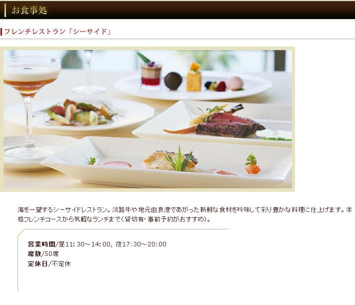 寿司割烹「潮彩」
